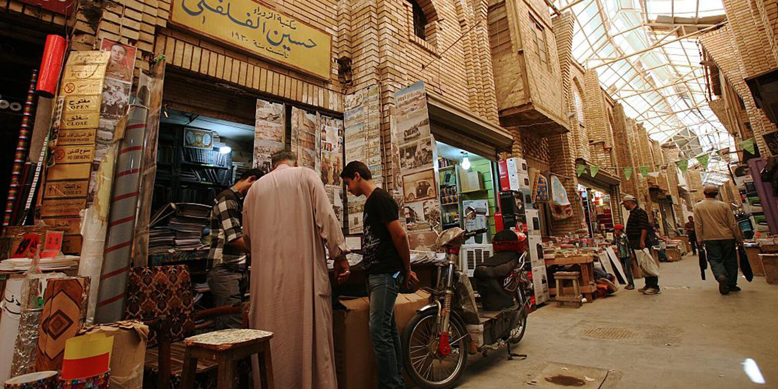 qed-project-Iraq-APM