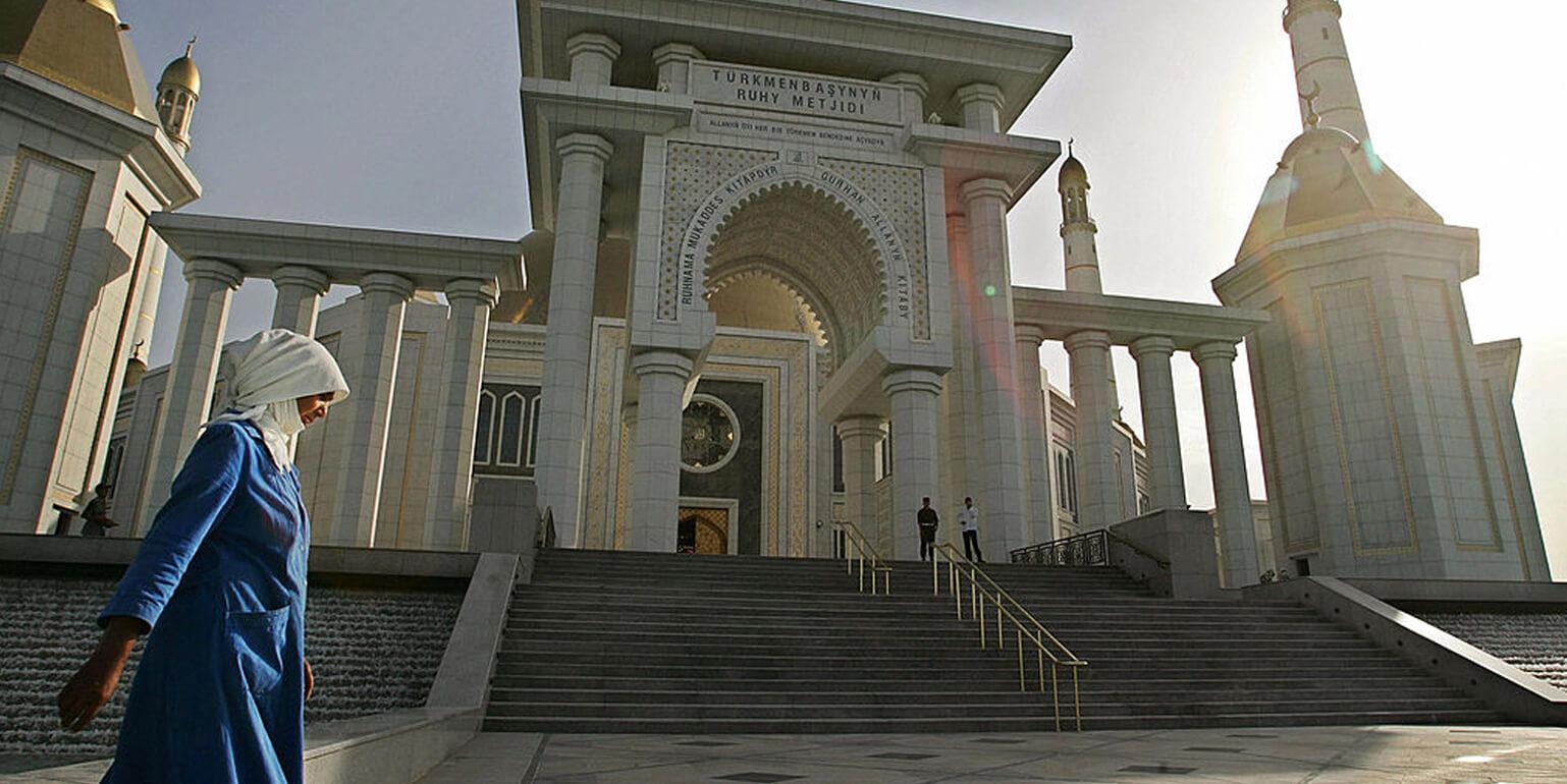 qed-project-turkmenistan-GSP